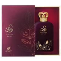 Afnan El Rand For Her парфюмированная вода 100 мл