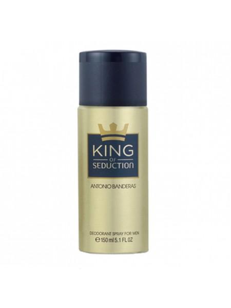 Antonio Banderas King of Seduction Absolute дезодорант-спрей 150 мл