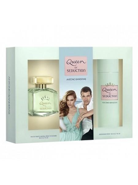 Antonio Banderas Queen of Seduction Подарочный набор (туалетная вода 80 мл + дезодорант спрей 150 мл)