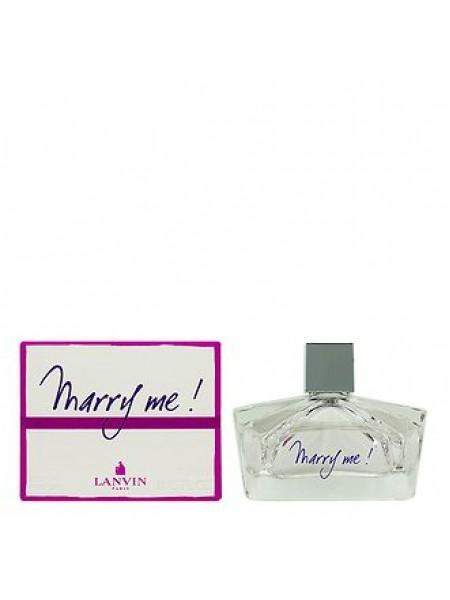Lanvin Marry Me миниатюра 4.5 мл