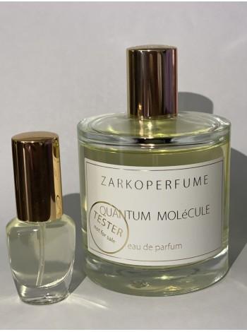Zarkoperfume Quantum Molecule (распив) 5 мл