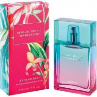 Armand Basi Sensual Orchid My Paradise туалетная вода 50 мл